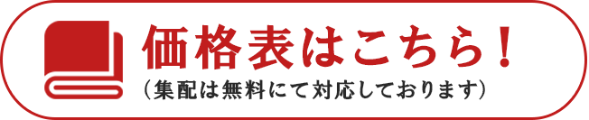 お布団お預かりキャンペーン実施中!!